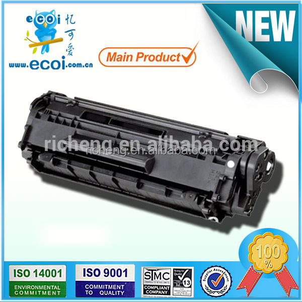 alibaba china quality products CRG103/303/703 for laser printer canon LBP2900