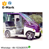 3 Seats Electric Cars Made in China Used to Travel for Sale to USA/America/United States of America