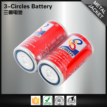 Environment-friendly cheap R20P um1 1.5v d size dry cell battery