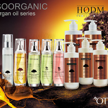 Wholesale Cosmetics Organic Hair Care Beauty Products OEM/ODM Argan Oil, Morocco Argan Essential Oil For Hair Repair