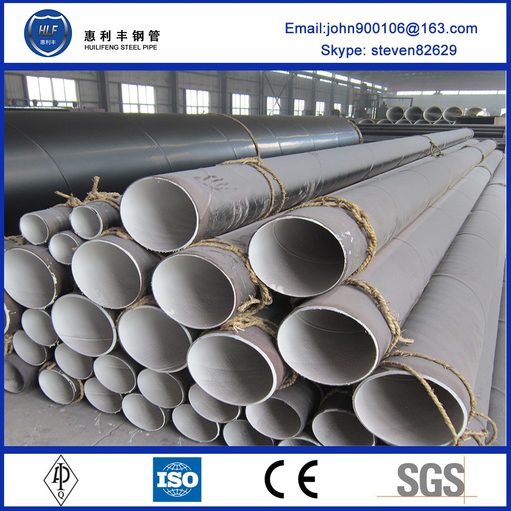 ASTM Standard oil/gas/water lining piping/tubing made in china