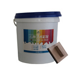 Acrylic Decoration Textured Wall Coating Quality Paint Brands Paint