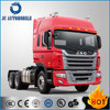 /product-detail/6x4-jac-truck-head-trailer-head-truck-prices-60504623032.html