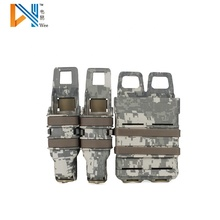 camouflage fast vest accessories magazine pouch military tactical