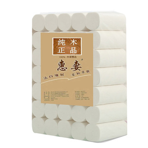 Factory price paper roll towels for household substantial Family packing