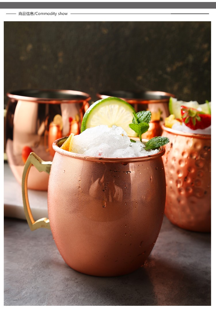 Wholesale 17oz Copper Beer Moscow Mule Stainless steel Mug Sublimation Set of 2 with Handgrip