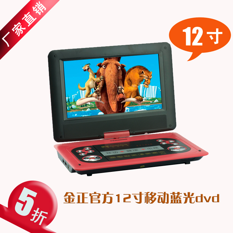 connect mini dvd player tv getting started guide for. Black Bedroom Furniture Sets. Home Design Ideas