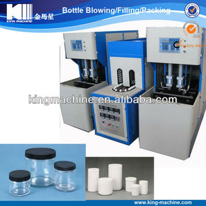 wide mouth bottle/jar blowing machine