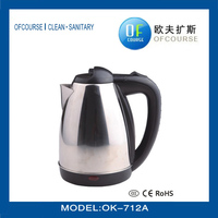 New Design Stainless Steel Electric kettle