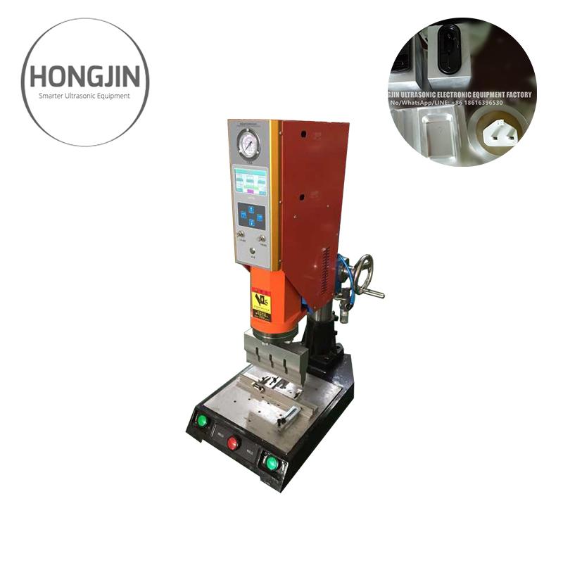 Used High Frequency Welding Machine Wholesale, Welding Machine ...