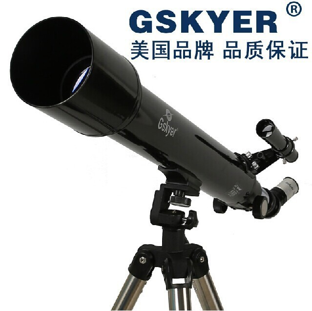Gskyer high-powered telescope night vision HD Getting professional deep space stargazing 70700