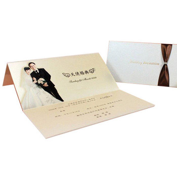 English Cards Models Design Wedding Invitation Card
