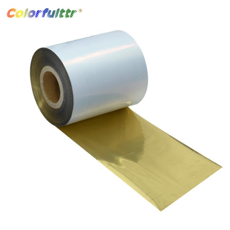 40mm*300m high quality zebra compatible thermal transfer ribbon barcode printer gold resin ribbons