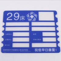 custom trading cards 2016 custom engraved acrylic bed card for hospoital