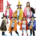 Boy Girl Kids Children Christmas Halloween Witch Wizard Cloak Gown Robe and Hat Cap Enchanter Stars