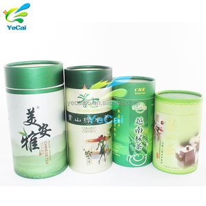 Wholesale aluminum foil lined biscuit cookie round box packaging, flat paper cardboard tubes