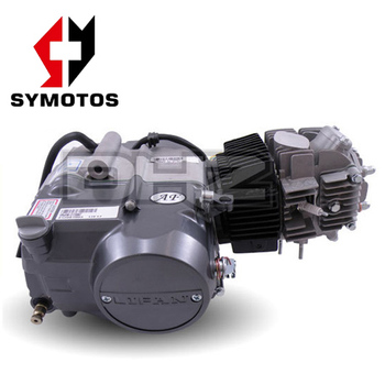 pit bike parts,automatic lifan engine, lifan pit bike 125cc engine, View  pit bike 125cc engine, lifan Product Details from SY Motorcycles Co , Ltd   on