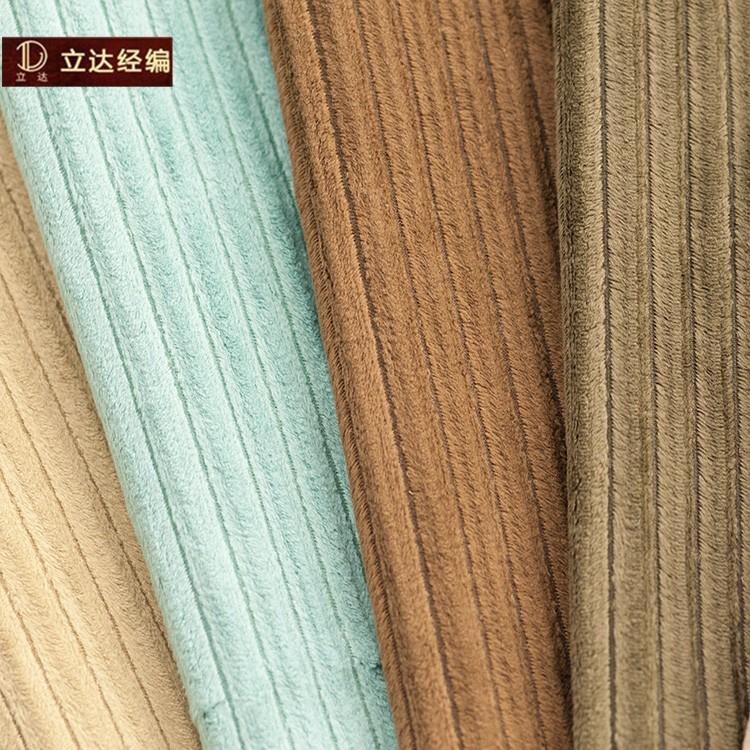 Yarn Dyed Wide Wale Corduroy 8 Fabric