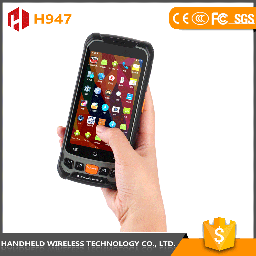 Handheld rfid reader uhf mobile data terminal handheld pda