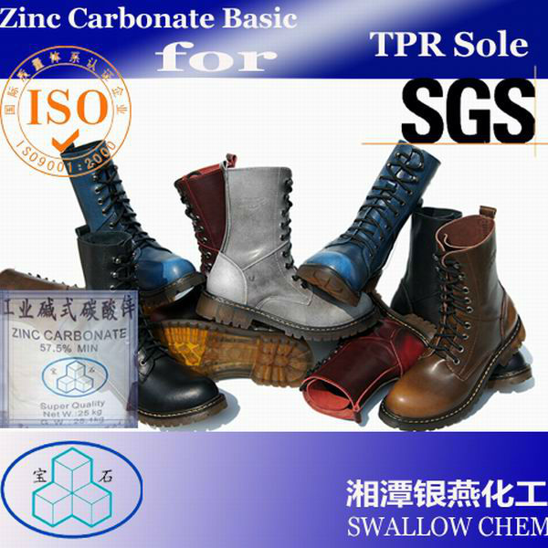high quality manufacturing of zinc carbonate for Shoe sole