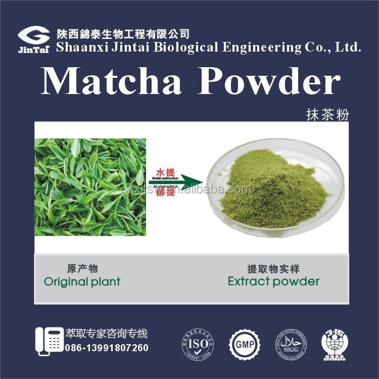 matcha 400 mesh/ceremonial matcha/mocha green tea