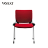 Office Visitor meeting Conference Training Chair with arms
