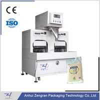 ZB5K-P/10K-P bifacial bag feeding 500g~5000g vacuum rice packing machine
