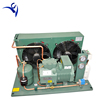 /product-detail/bitzer-semi-hermetic-compressor-air-cooled-condensing-unit-60577902344.html