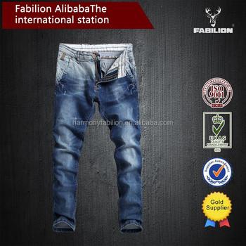 Online Shopping For Wholesale Clothing Boys Stone Washed Harm ...