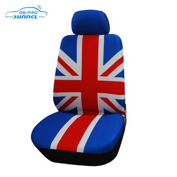 Professional Fancy Designer Uk Flag Printing Car Seat