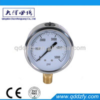 Bourdon tube pressure gauge with liquid filled