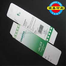 mouth wash bottle packaging boxes, shelf packaging boxes , small card boxes