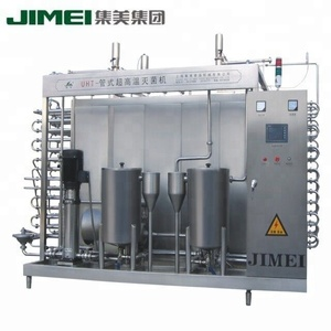 top grade milk powder making machine/milk production line/dairy production line