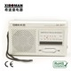 Best quality multifunctional Mini Pocket Radio Am Fm Receiver 2*AA battery