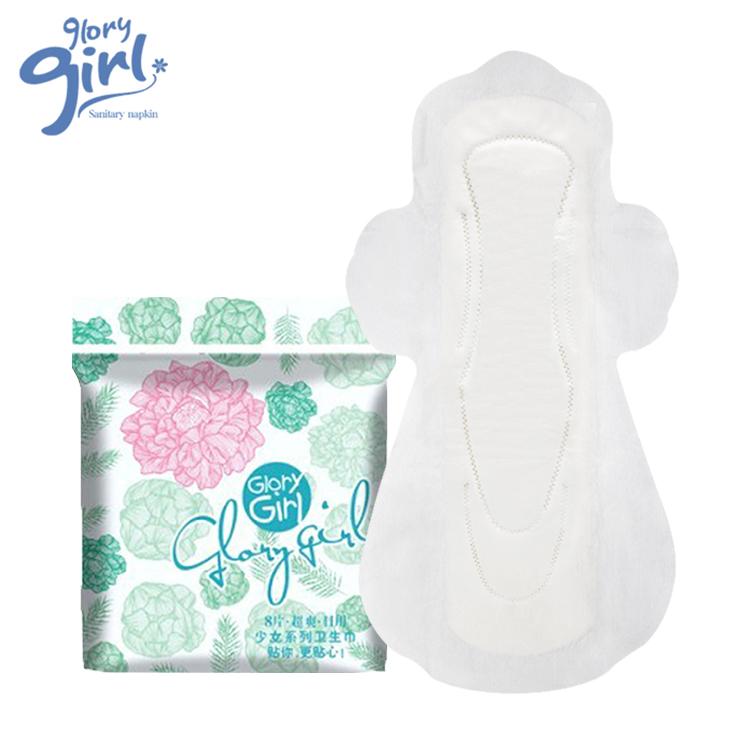 China sanitary-napkin wholesale 🇨🇳 - Alibaba
