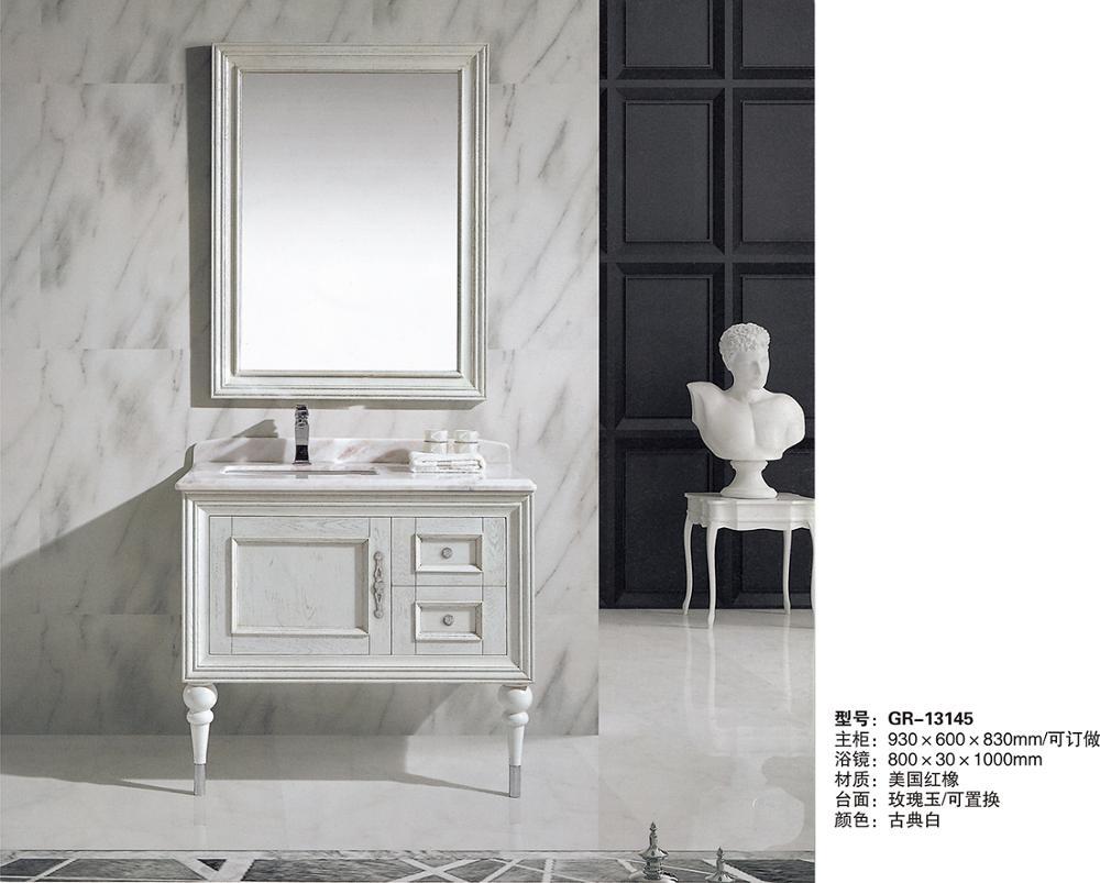 Meuble Salle De Bain Rona ~ hs g13145 rona vanit s teck meuble lavabo salle de bains buy
