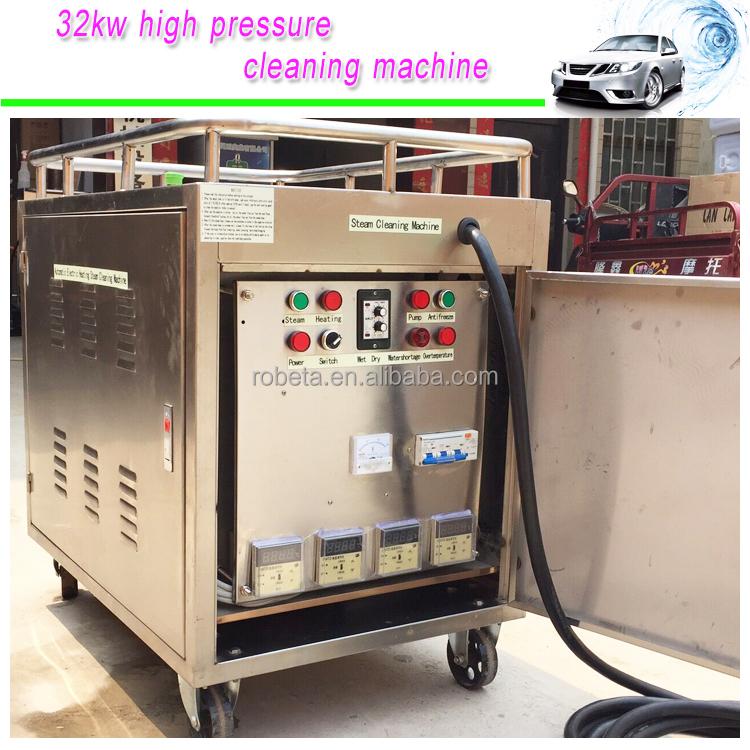 Top Quality Dubai Mobile Automatic Steam Cleaner Car Wash Machine