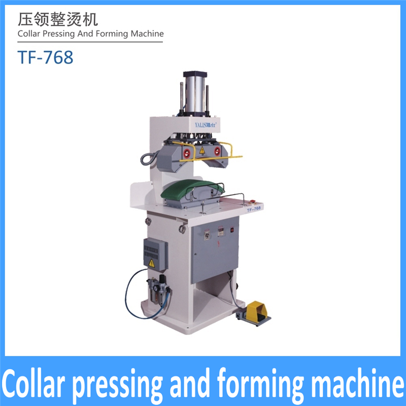 Automatic collar shape setting machine/auto collar and cuff press machine for factory price