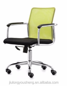 foshan nanhai Factory Supply Inexpensive Office Chairs QG1160A Computer Rolling Office Chairs armless mesh chair