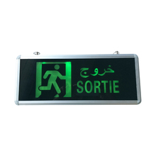 (High) 저 (quality 지하철 used (kindle fire) <span class=keywords><strong>비상</strong></span> led exit sign 빛