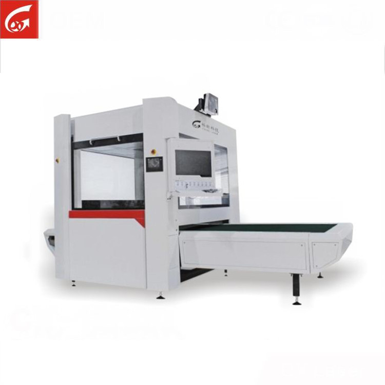 Jeans Washing Effect Fabric CNC Engraver CX-1250D Galvo Laser Engraving Machine for Jeans