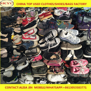 Good quality bulk used shoes import from China to Kenya