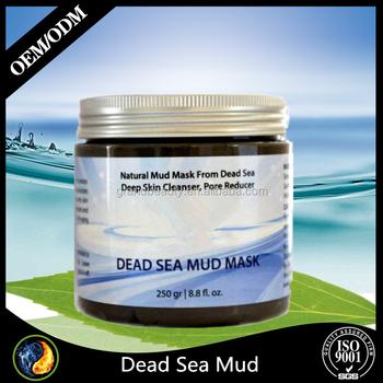 aichun beauty dead sea mask