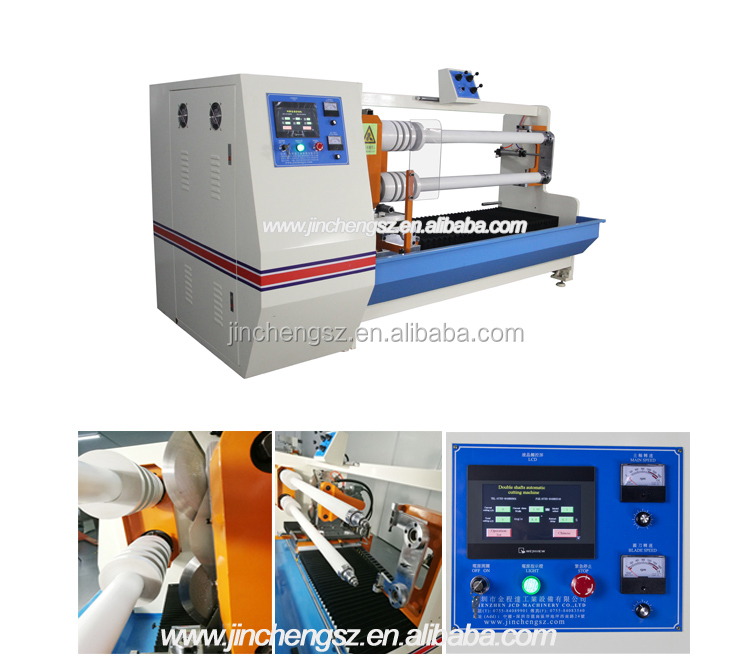 High precision double shafts duct tape cutting machine
