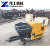 Sand automatic robot roll-spraying plaster pump machine