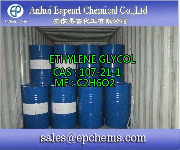 Ethylene glycol research chemical suppliers e cigarette food