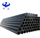 100m 200m and 300m hdpe roll pipe for water supply pe pipe price