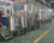 3000L hotel used large beer brewery equipment / beer brewing machine