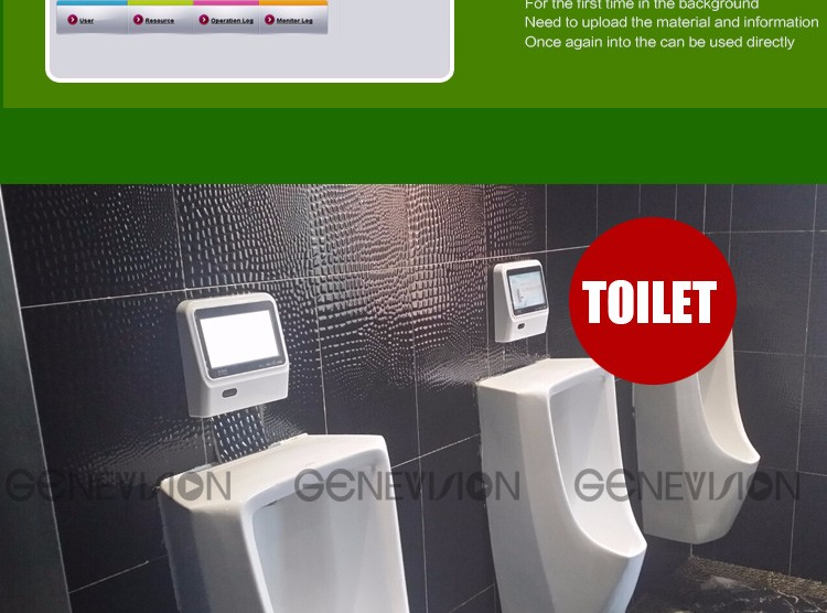 10.1inch Wall-mount Toilet Restroom Android Network HD TFT LCD Advertising Display