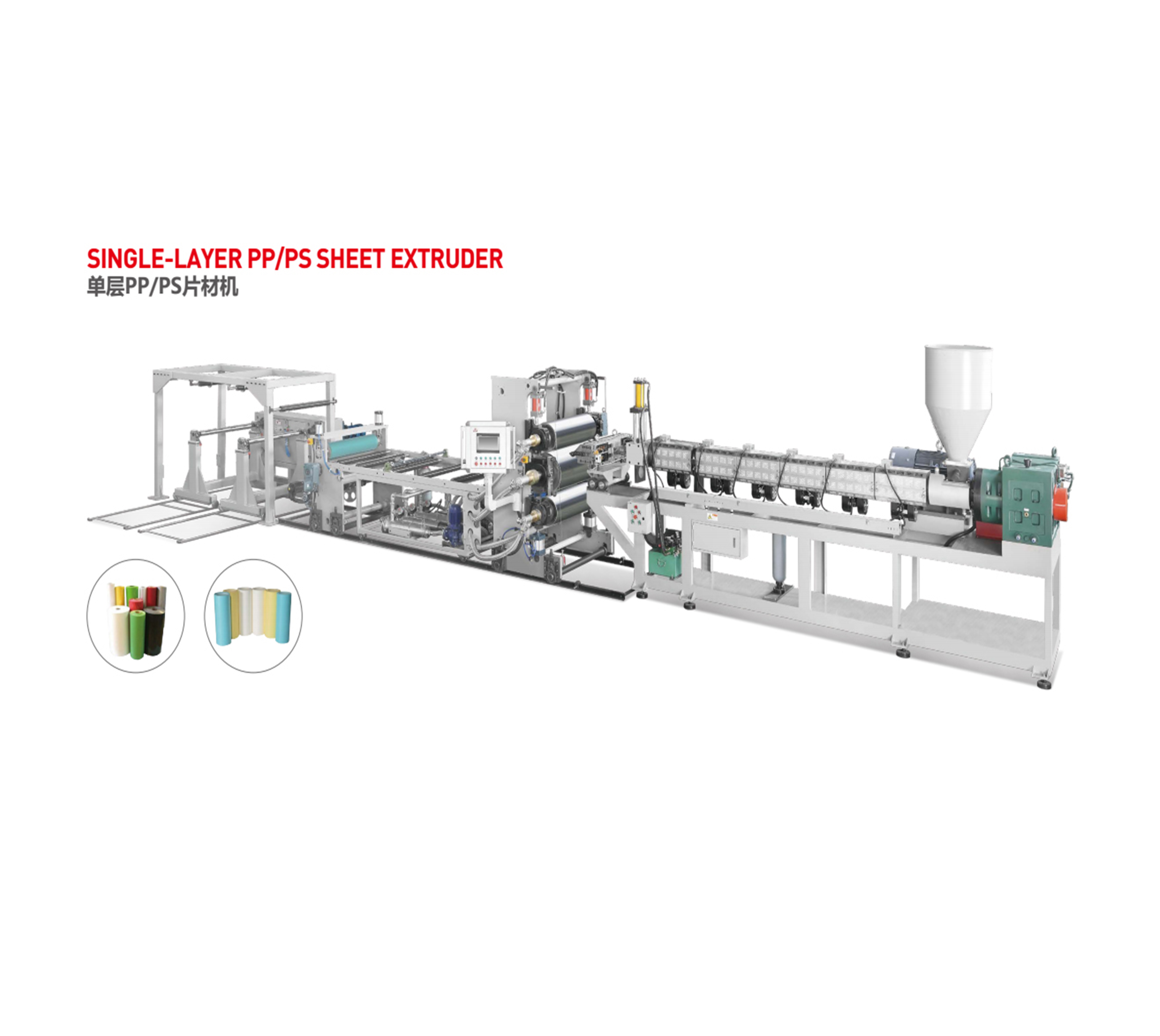 goede kwaliteit low noise extruder plastic machine